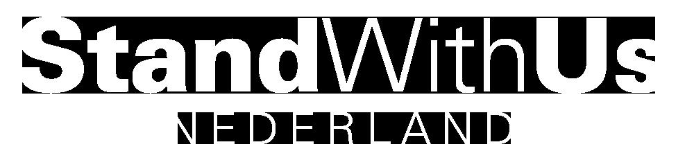 StandWithUs Nederland